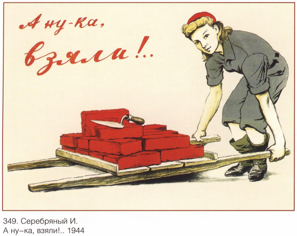 Ссср московские женщины в колготках 1 фотография