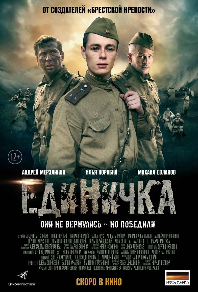 смотреть новинки русские криминальные фильмы 2015