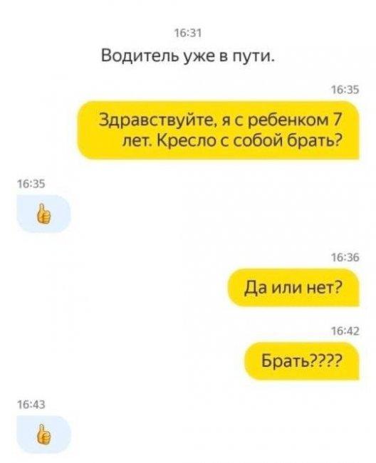 Такси работа для девушки лучшие модельные агентства москвы